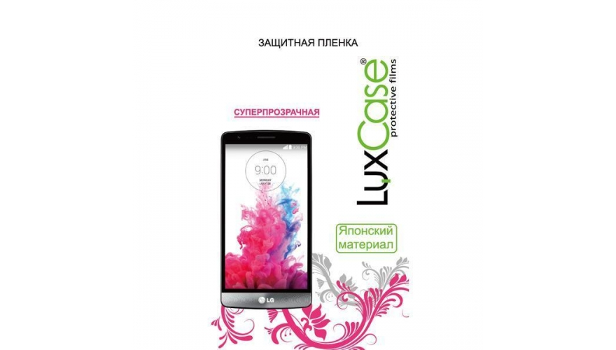 Пленка LuxCase Samsung N915F Galaxy Edge Clear
